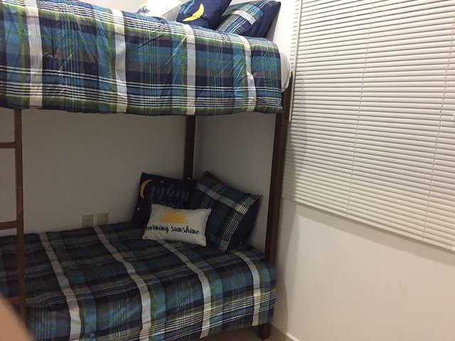 The rest bunk  Un rinconcito para descansar