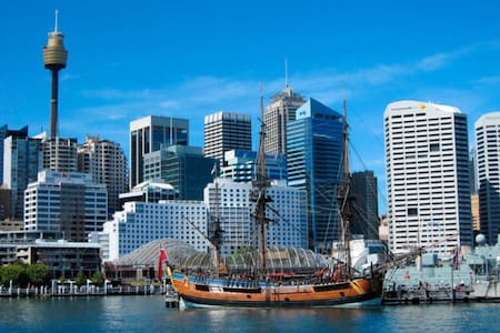 Private room in Darling Harbour - Sydney CBD - 雪梨