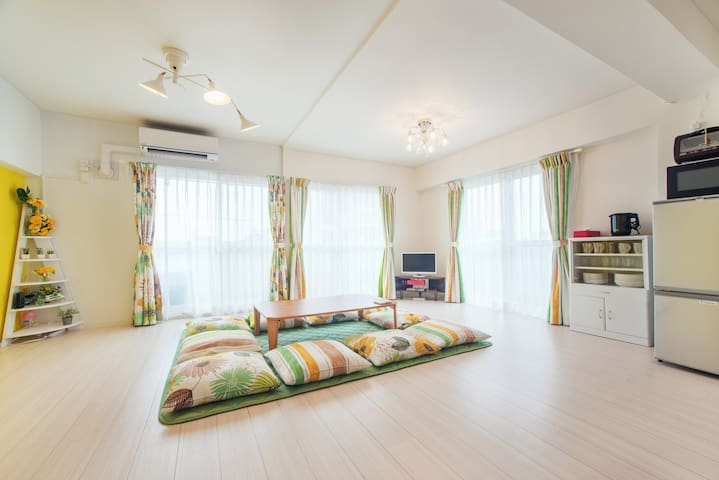 Flower house 301 - Nagoya - Apartment