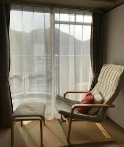 Room with hot spring! 温泉付き宿! - 高松市, 香川県, JP - Huoneisto