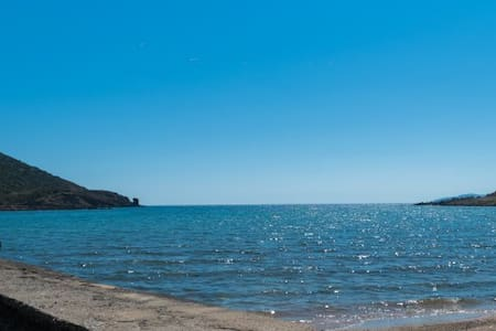 TISAN APART _ Tatil Cenneti TISAN'da Lüks Daireler