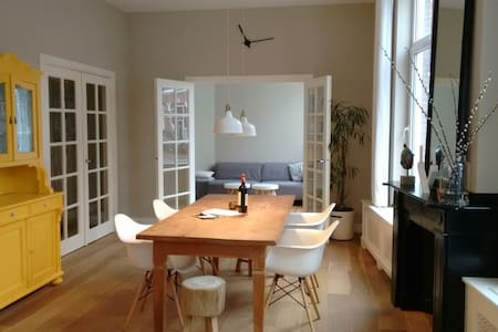 Gezellig, licht hoekhuis op de B.G. - Den Haag - 公寓