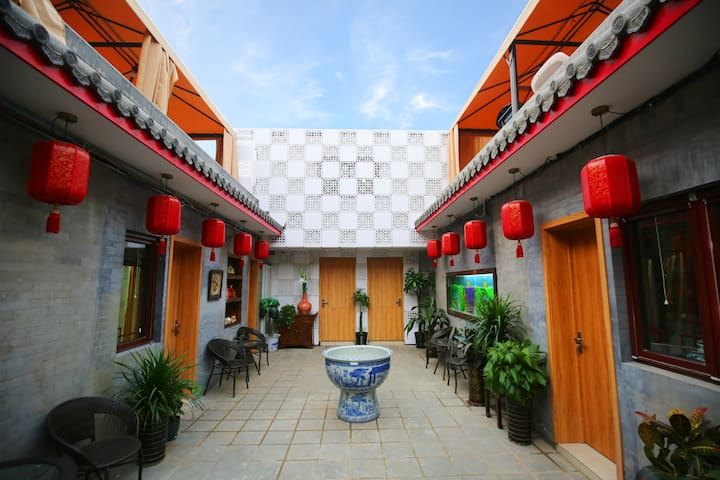 Hutong courtyard 1 (breakfast Aircleaner Gym) - Beijing - House