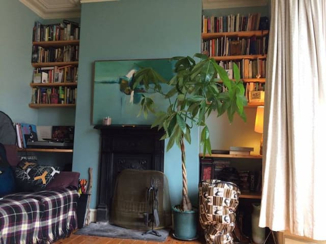 Bright double room in friendly shared home.