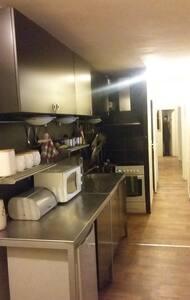 chambre avec balcon a 5mn de paris - Apartment