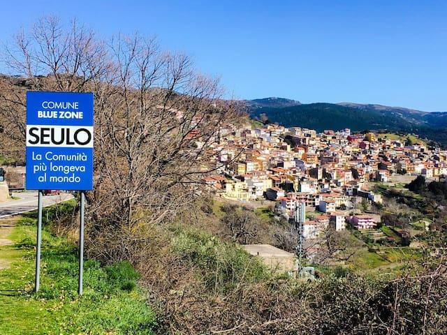 Miramonti Hotel, un balcone sulla vera Sardegna
