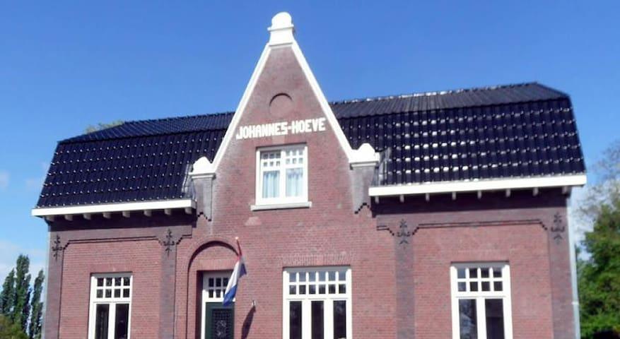 Bed and Breakfast Johannes-Hoeve - Baarlo