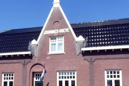 Bed and Breakfast Johannes-Hoeve - Baarlo