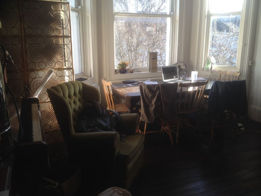 The lounge and dining room
