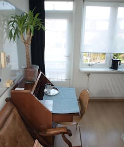 1-person room in green Amstelveen - Amstelveen