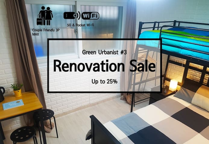 Green Urbanist #3 - Seoul St. 3pax