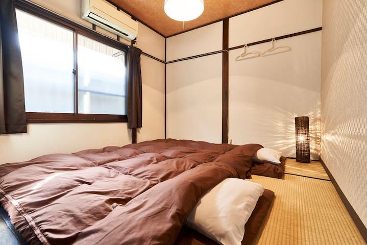 Room sleeping setting