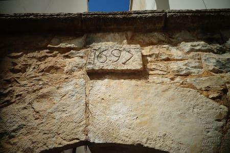 Il vicolo 1697 casa seicentesca c.s - Locorotondo - Dům