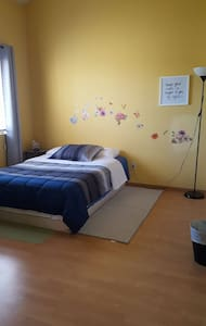 All Furnished Private Room (Yellow) - Gardena - Haus