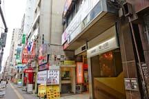 """Hatagaya station""entrance"