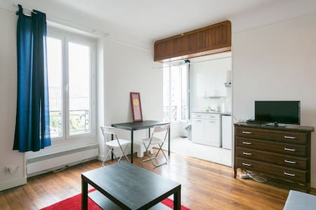 Cozy Studio 1-4 guests. WiFi, TV +Optional Parking - Ivry-sur-Seine - Appartement