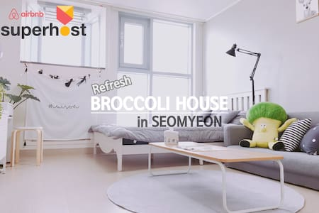 ★NEW★Refresh BROCCOLI House in Seomyeon
