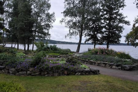 Two rooms flat in central Arvika nearby the lake - Arvika - Huoneisto