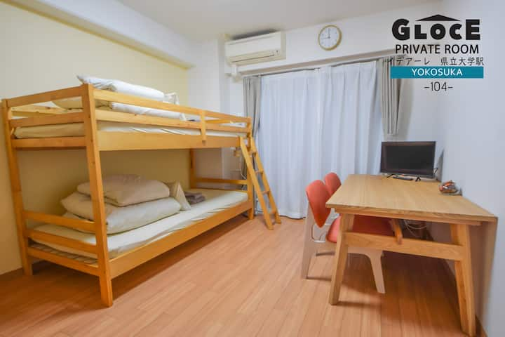 GLOCE Guest Room in Yokosuka with Private Room104