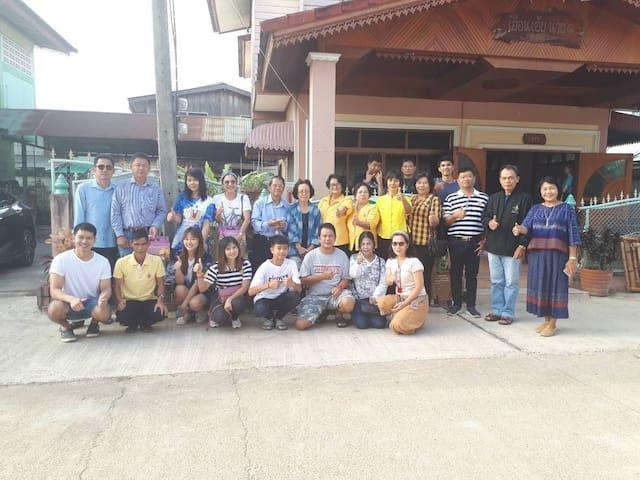 Ruen Phak Auey Nai