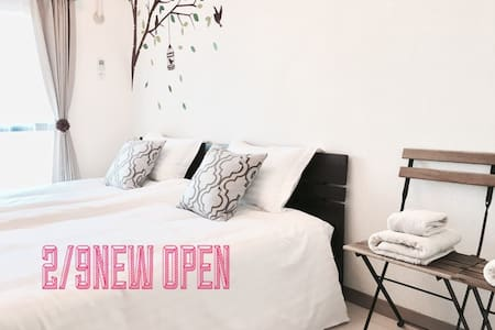 NEW OPEN SALE!HIGH FLOOR 5MIN TO TENJIN&CANAL - 福岡市 - Apartment