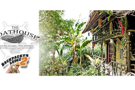The Boathouse | Backpacker Lodge 2 - San Fernando