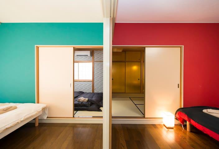 Kanazawa Japanese Modern big-House pocketwifi #nda - Kanazawa - House