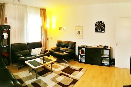 × cosy nice city center flat! modern stil! × - Vaihingen an der Enz - 公寓