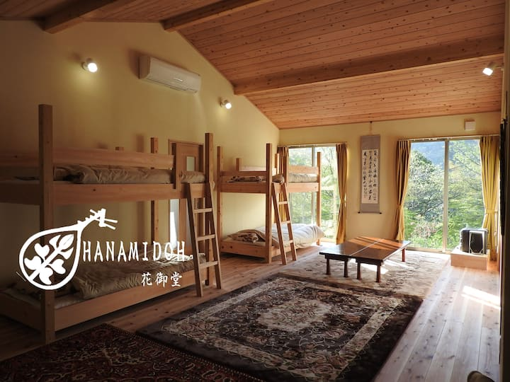 Enjoy quiet Hakone with rented a whole house.