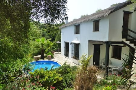 The Old Stables cottage with private pool. - Jimena de la Frontera - Apartment