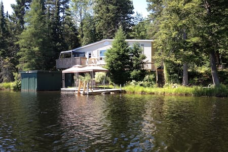 Cottage on a quiet lake in Gatineau Hills - Danford Lake