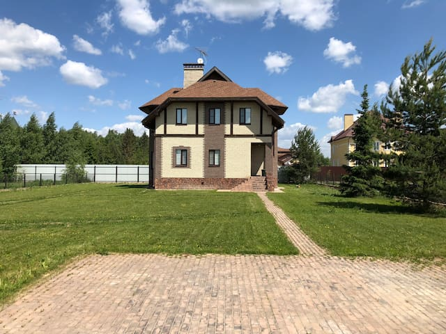 House with 5 bedrooms FIFA World Cup Russia 2018