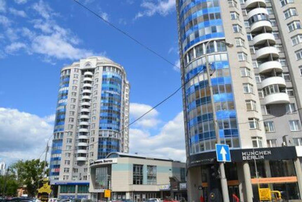 вид на наш дом с ул. Хохрякова