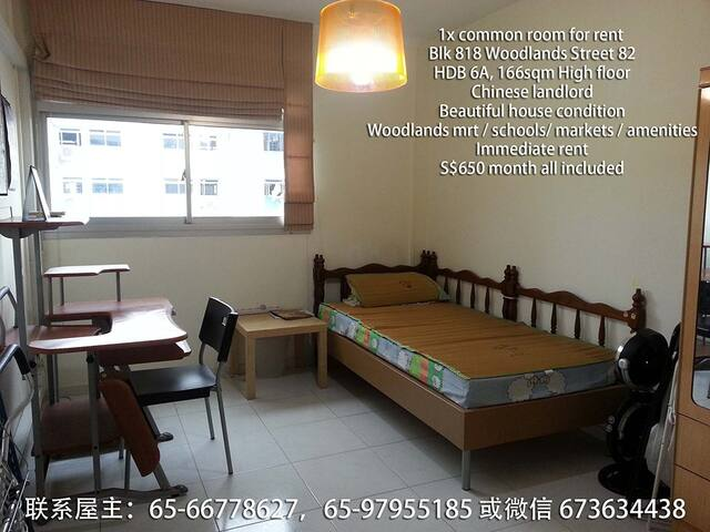 woodlands 1 x common room for rent - Singapore - Hus