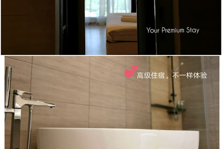 Exclusive Executive Suites 5min-KLCC 全景行政套房 一房一厅