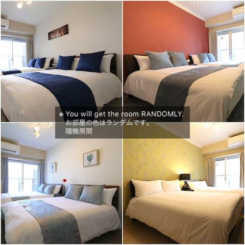 You will get the room RANDOMLY.  お部屋の色はランダムです。 隨機房間