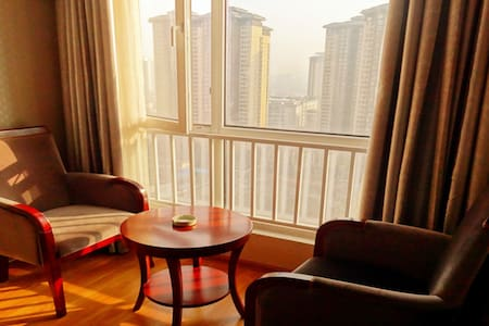 YOYO Apartment (Superior twin beds room, 1.5m×2) - Xi'an - Apartmen