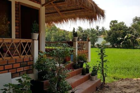 The Siem Reap Homestay