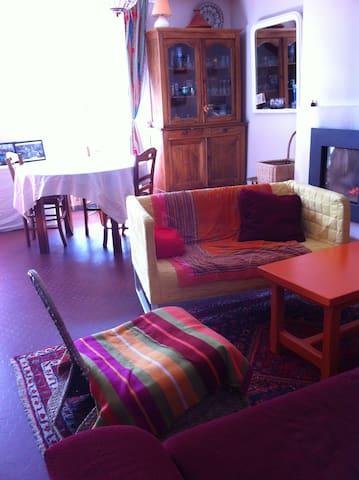 agréable maison au calme - Saint-Pair-sur-Mer - Rumah