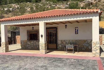 Casa Rural 1. Finca La Ecarada. Férez (Albacete)