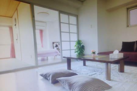 Xz Former Residence - Nakano-ku - Lakás