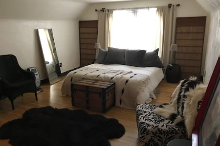 Private 2 bedroom - comfortable and roomy - Vallejo - Haus
