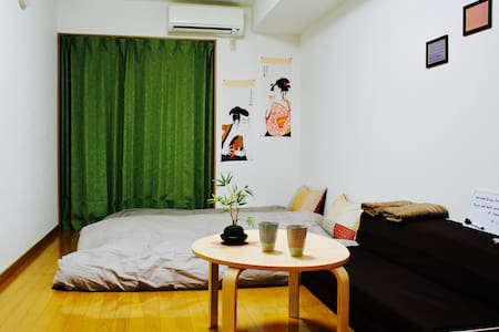 [Kyoto] 108. PRIVATE NEW House 5minSta. Wi-Fi Bike - Kamigyo Ward, Kyoto - Wohnung