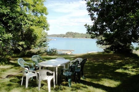 Guesthouse by the sea - Saltsjöbaden - Гостевой дом
