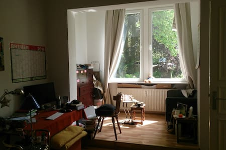 Nice appartment-super connection to HBF, Uni, Park - Apartment