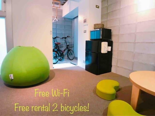 202【京都】完全個室 FreeWi-Fi+貸出自転車2台無料!リモートワーク可能!
