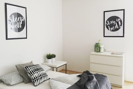 Modern Living - Innsbruck InnerCity - Innsbruck - Apartemen