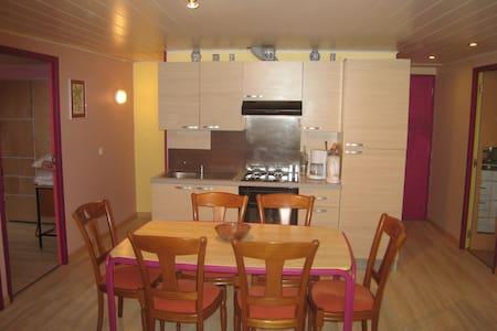 Bel appartement T4. WIFI. NATURE. - Saint-Paul-sur-Ubaye