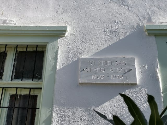 commemoration to the writer who stayed here