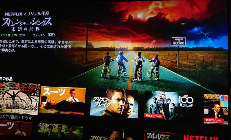 Netflixで映画が見放題! YouTubeも見放題! A movie is unlimited in Netflix! YouTube is unlimited as well!